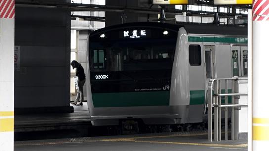 E233系埼京線/試運転