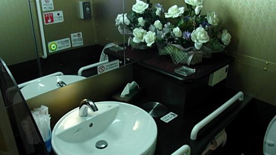 My Flora 化粧室